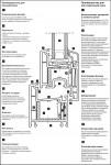 Термо-дизайн - Входные двери