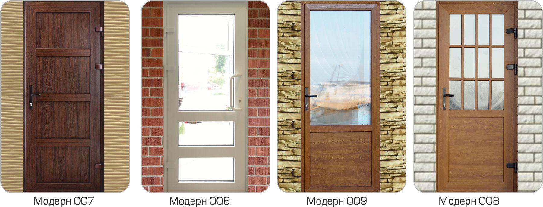 Как сделать откосы на дверях - откос своими руками 96
