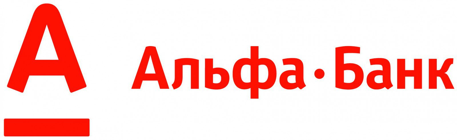 1359050952_alfa-bank-2